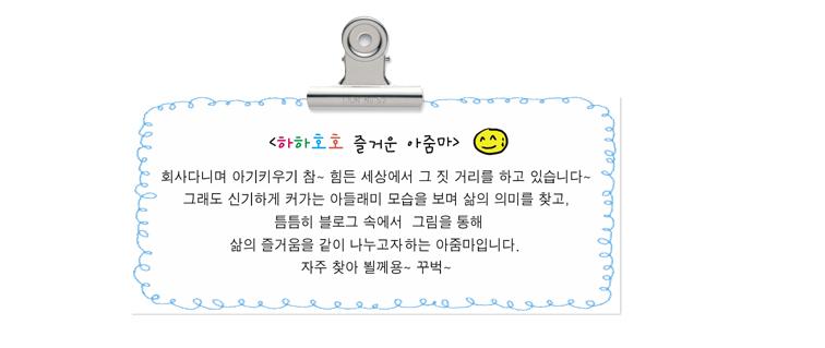 육아웹툰육아카툰_소개.jpg