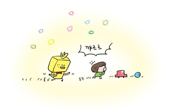 한겨레육아웹툰플레이도시14.jpg