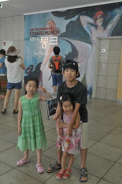세 아이 4.jpg