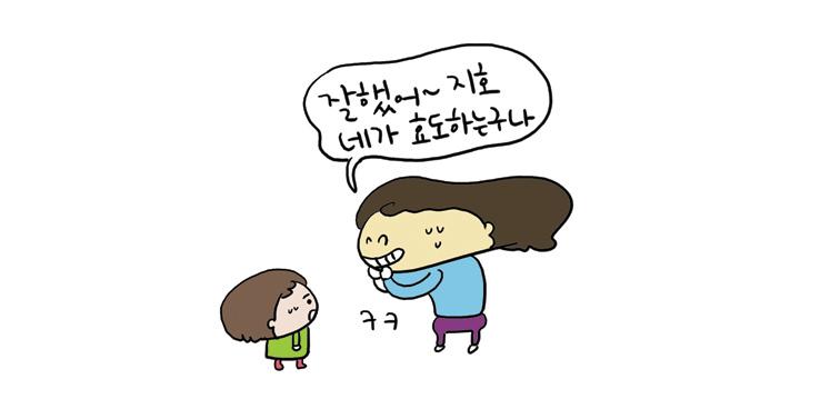 육아카툰_만0세어린이집보육료지원_1.jpg
