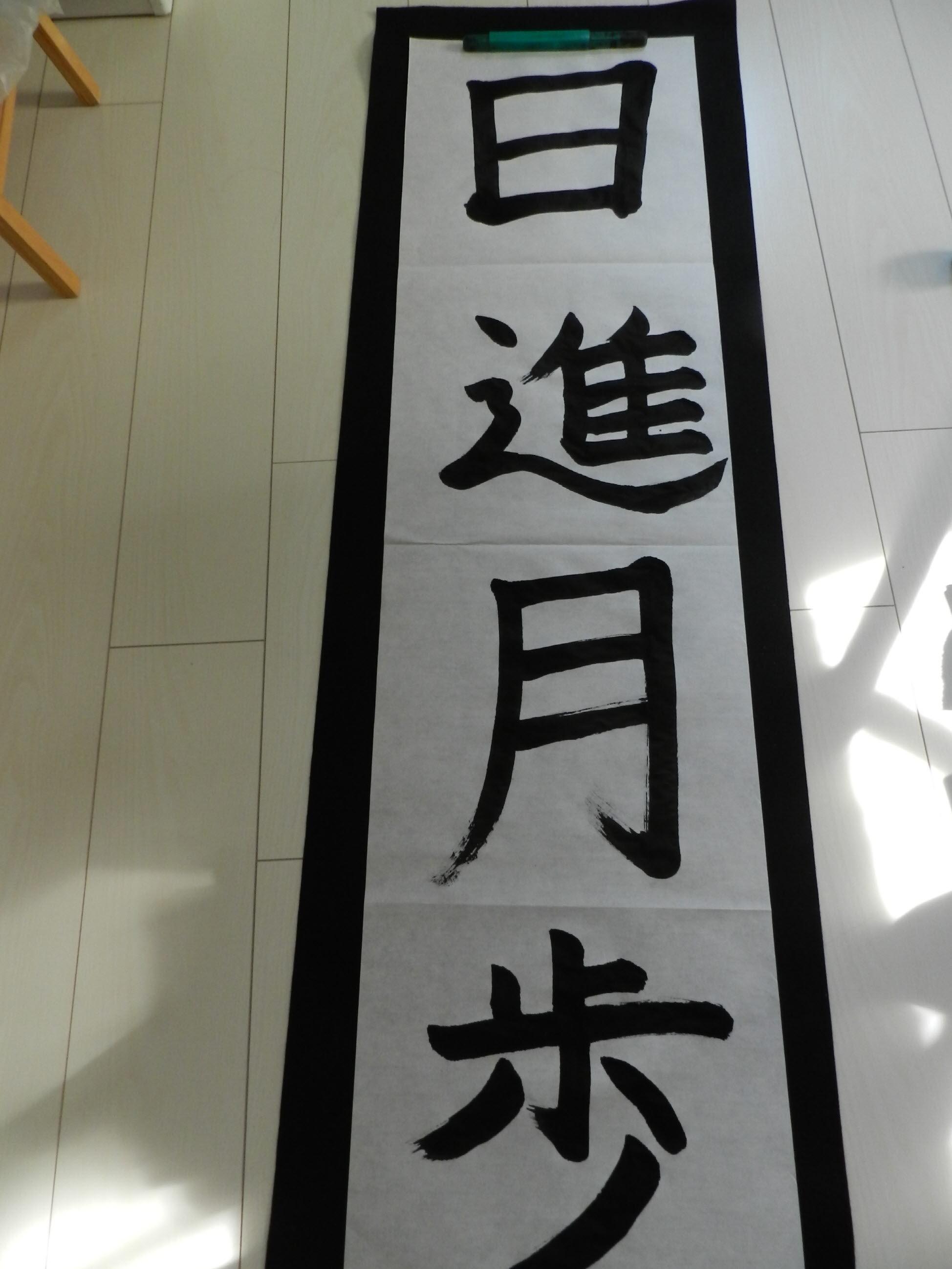 크기변환_DSCN7398.JPG
