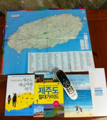 제주도 여행 관련 책.jpg