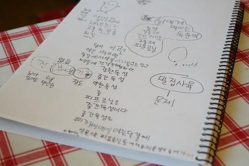 공부2.jpg