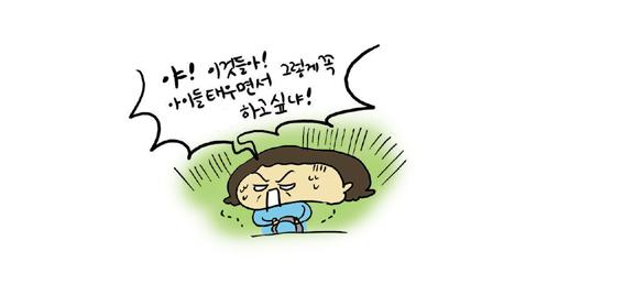 육아웹툰쥬쥬동물원04.jpg