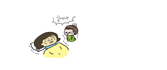 육아카툰과천서울대공원01.jpg