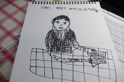 아홉살의 그림6.jpg