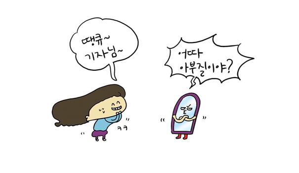 육아카툰투표장총선04.jpg