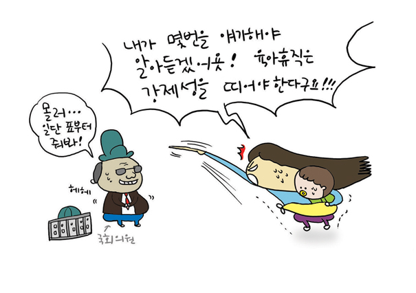 육아휴직산전후휴가강제성10.jpg