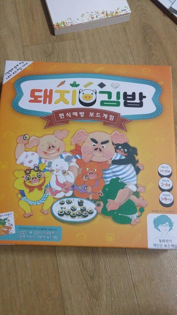 돼지김밥1.jpg