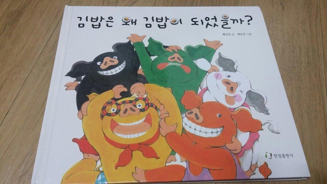 돼지김밥3].jpg