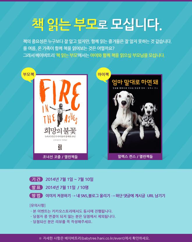 book_20140630.jpg