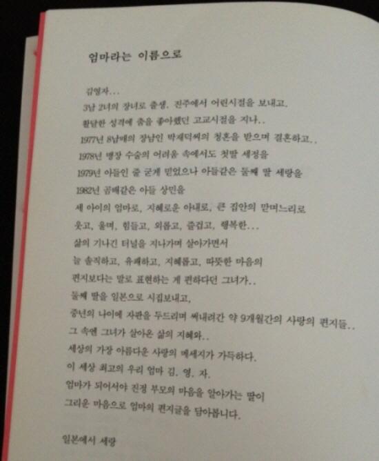 IMG_0599 (1).JPG