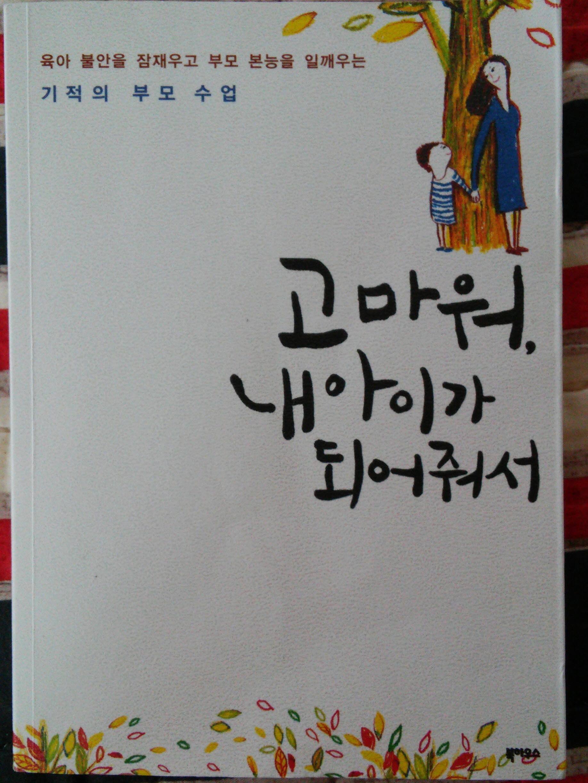 꾸미기_20150821_104451.jpg