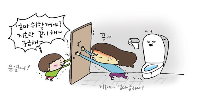 육아웹유아성교육_4.jpg