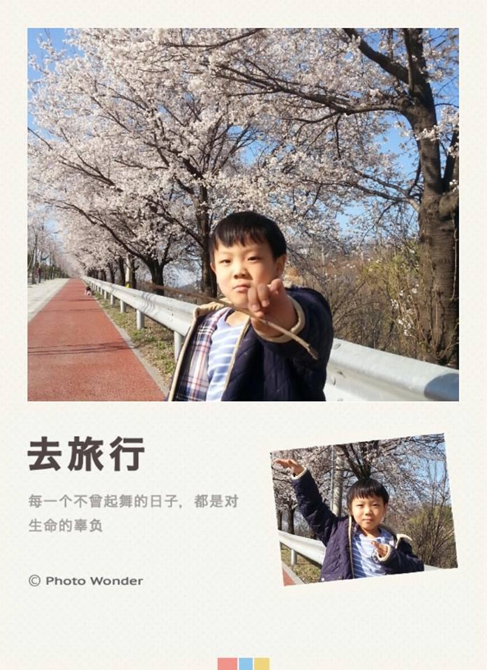 벚꽃2014.jpg