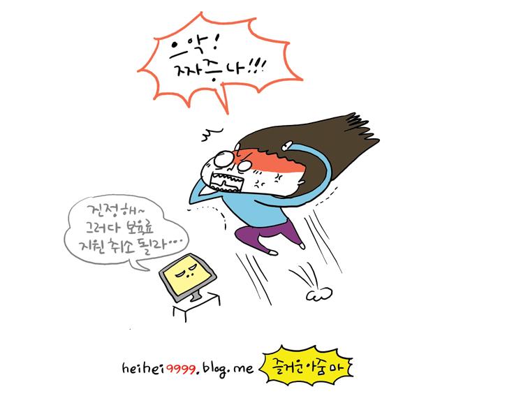 육아웹툰어린이집보육료지원_4.jpg