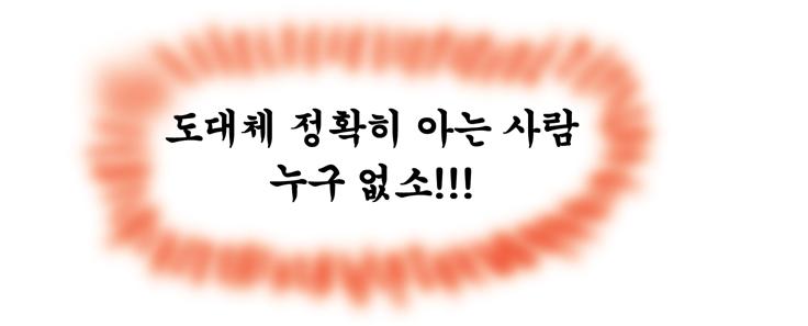육아카툰어린이집보육료지원_3.jpg