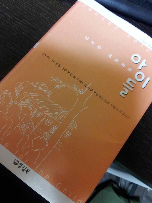 20120712_001957.jpg