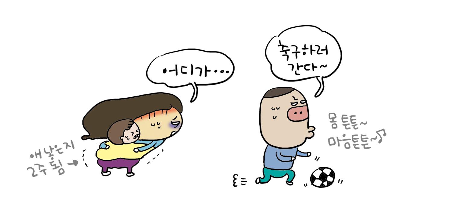 아기아빠35개월유아_1.jpg