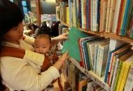 유아기 그림책 평생의 경쟁력