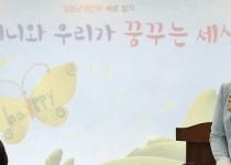 """도종환 의원 """"초등 사회 국정교과서, 위안부 사진·용어 사라져"""""""