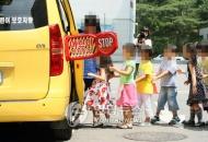 인솔자 있어도 통학버스 사고땐 유치원 폐쇄