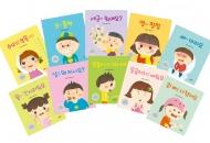 한의학 바탕 어린이건강 동화책 출간