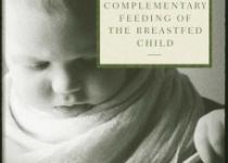 모유수유아의 WHO 이유식 권장 지침
