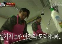 바느질·설거지가 여인의 도리? 이런 자막 '유감'
