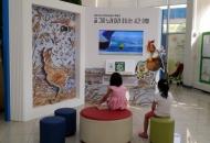 국립어린이청소년도서관, 책 읽어주는 모습 사진 공모전