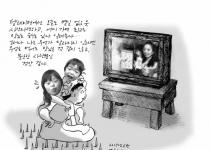 똑똑한 아이 원하면, TV 대신 대화를!