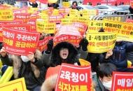 자유한국당, '유치원 횡령' 처벌할 법개정도 꼼수