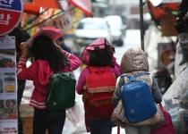 행복하지 않은 한국 어린이들