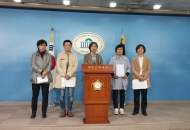 회사 허락 없이 출산·육아휴직 가능 법안 재추진