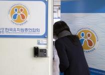 한유총 차기 이사장 선거, '이덕선의 후예' 김동렬 단독 출마