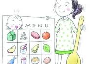 [임신 4개월] 입덧이 사라지고 식욕이 생겨요