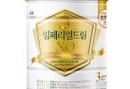"""'코딱지 분유' 논란에…남양유업 """"생산과정서 유입 불가"""""""