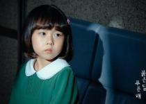 아동학대 발견율, 2022년까지 4%로 높인다