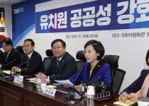 """교육부 """"유치원3법 통과 안되면, 대통령령으로 에듀파인 도입"""""""