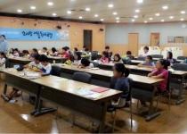 어린이 독서교실 참여도 쑥, 독서량은 감소 추세