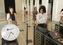 LGU+ 육아·임신 여직원 출퇴근 시간 '내 맘대로'