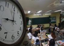 """""""학교 수업, 오전 8시30분 이후 시작해야 청소년 건강에 좋다"""""""