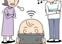영유아 자기조절력은 부모 양육방식에 좌우