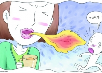 이유없이 화끈거리는 내 혀와 입술, 혹시…'구강 작열감 증후군' 의심
