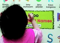 '유치원·어린이집 영어수업금지' 학부모 반발하는 두 가지 이유