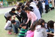 놀이하는사람들, 13일 전국에서 `놀이의 날' 행사 열어