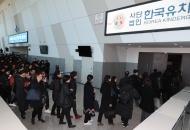 """비리 공개된 은성유치원 첫 폐원 신청…교육부 """"강경대응"""""""