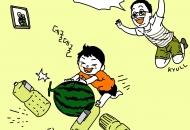 아빠가 행복한 도우미 양육법