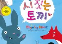 7월 28일 어린이 새 책