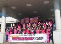 경기 초등돌봄교실 보육사들 '무늬만 무기직'
